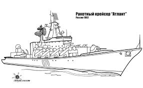 Bateau De Guerre 11 Transport Coloriages Imprimer