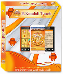 download kundli match making software in hindi