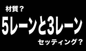 ミニ四駆改造アカデミー ミニ四駆の改造情報サイトミニ四駆を始め