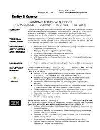Desktop Support Resume Objective Doc Technician Example Engineer In