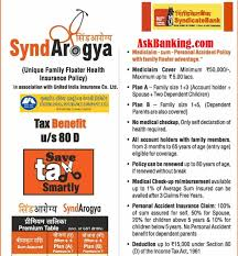 United Insurance Mediclaim Premium Chart How To Renew Synd Arogya Health Policy Online