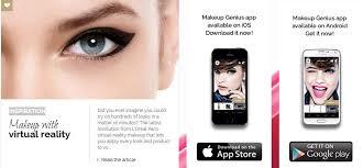 l oreal makeup advisor app
