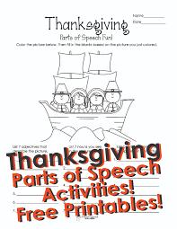 Thanksgiving Parts of Speech Activities for Kids   Squarehead Teachers