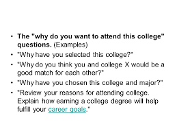 resume cv cover letter the why do you want to attend this college the why do you want to attend this college questions