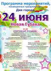 Жырлый Равиль Ситдиков - Пар балдаклар. - Одноклассники