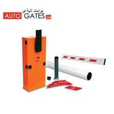 gate barrier supplier in dubai gate