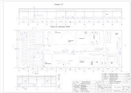 Строительные материалы и технологии курсовые и дипломные работы  Курсовая работа Цех по производству клееных деревянных конструкций производительностью П 6000м3 год