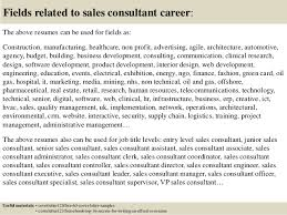 16 fields related to sales consultant cover letter sales consultant