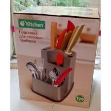 <b>Подставка для столовых приборов</b> Fix Price Kitchen | Отзывы ...