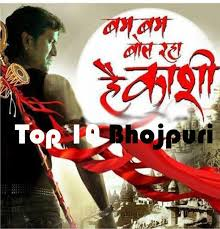 new release car movies12 best images about Upcoming Bhojpuri Movies on Pinterest  Cars