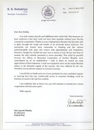 Best Photos Of Letter Of Recognition Appreciation Letter For