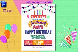 B Day Invitation Cards Birthday Invitation Card