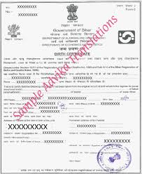 Application For Death Certificate Sample Fresh Birth Certificate