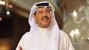 زهرة الخليج - بكاء محمد عبده في جدة يُشعل «السوشيال ميديا»