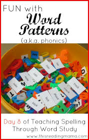 Word Patterns Adorable FUN With Word Patterns Aka Phonics This Reading Mama