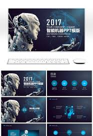 Free Interactive Ppt Templates Millions Of Png Images Backgrounds And Vectors For Free