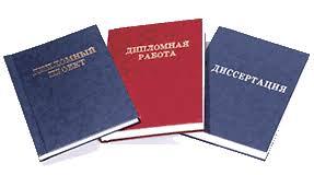 Типография Адмирал Изготовление папок на заказ брошюр  Переплет Дипломных работ