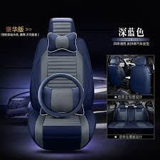 shanghai volkswagen fabric full new style car seat cover special seat cover