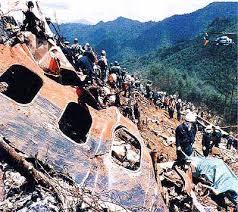 「日本航空123便墜落事故」の画像検索結果