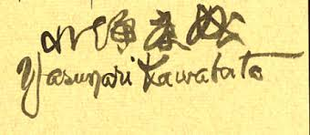 Resultado de imagen de Kawabata
