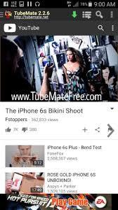 Tubemate 2 2 6 Apk Download Latest Tubemate Youtube Downloader
