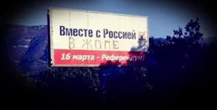 Украина не признает дипломы Крымского федерального университета после деоккупации полуострова, - Джемилев - Цензор.НЕТ 6646
