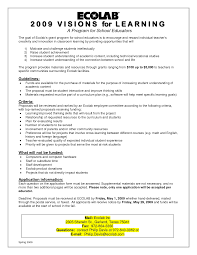 Usps Job Application Form Gallery Form Example Ideas