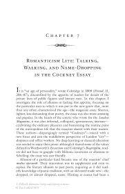 pleasure of walking essay  pleasure of walking essay