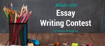 essay writing contest by custom writing org