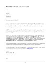 Sample Questionnaire Cover Letters 028 Franc3a7ois Linteau Cv Urbanisme Dissertation Cover