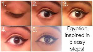 basic egyptian eye make up tutorial