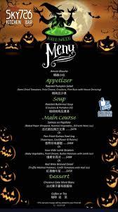 Halloween Menu Design Spooktacular Halloween Menu Ideas For Your Restaurant