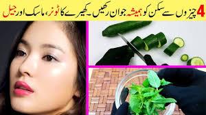 get youthful skin in summer diy cuber toner instant gel mask skincare tips in urdu hindi