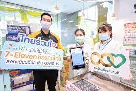 ดร.กฤษณะ วจีไกรลาศ กรรมการเลขาธิการหอการค้าไทย กล่าวว่า โครงการ ไทยร่วมใจ กรุงเทพฯปลอดภัย เป็นความร่วมมือทางด้านเทคโนโลยีสารสนเทศที่. Wkz7i4e1ogkfgm
