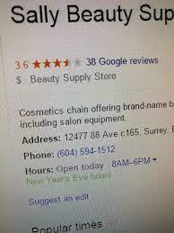 sally beauty supply cosmetics