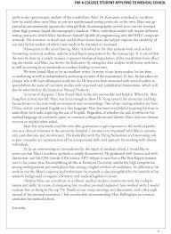 amcas essay twenty hueandi co amcas essay