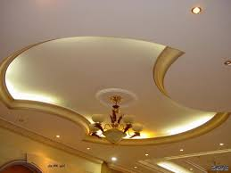Breathtaking House Pop Ceiling Designs 89 With Additional Pop Design In Room