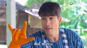 WeTV Thailand - มนต์รักหนองผักกะแยง Teaser EP.5