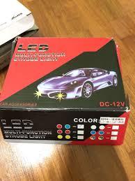Led Multi Function Strobe Light Led Multi Function Strobe Lights Car Accessories On Carousell