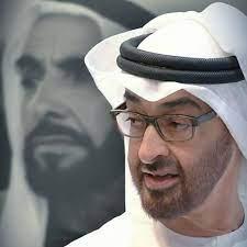 الشيخ محمد بن زايد آل نهيان الامارات