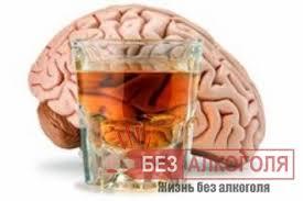 Реферат алкогольная зависимость подростков Жизнь без алкоголя  Реферат алкогольная зависимость подростков фото 19