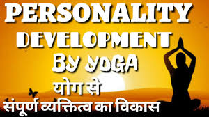 role of yoga in personality development essay on personality  role of yoga in personality development essay on personality development and yoga
