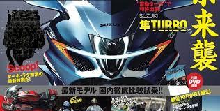 2018 suzuki hayabusa turbo. modren turbo img throughout 2018 suzuki hayabusa turbo