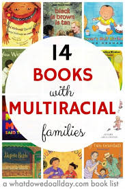 books for kids with multiracial and biracial families