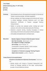 Resume Cv Template University Student 5000 Free