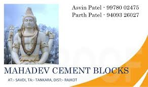 Mahadev Cement Blocks & Poles - Posts | Facebook