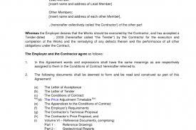 10 Best Images Of Standard Letter Of Agreement Sample Sample