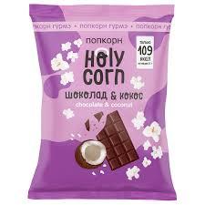 <b>Попкорн Holy Corn</b> кокос и шоколад 50г, арт 04670032950022 ...