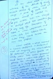 sample essay balaji d k ias rank cse insights