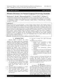 International phonetic alphabet sounds in everyday speech. Pdf Phonetic Dictionary For Natural Language Processing Kannada Ijera Journal Academia Edu